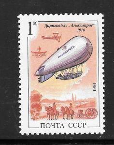 Russia  #6012 MNH Single