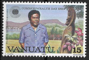 Vanuatu - SC# 349 - MNH - SCV$0.30