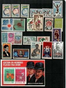 Gabon Mint NH sets (Catalog Value $39.40) [TC666]
