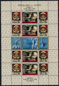 Guinea 387a MNH Space, Gemini 5