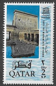 Qatar  Scott 48  MNH