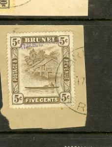 BRUNEI JAPANESE OCCUPATION (P1912B) 5C   PIECE SG6   VFU