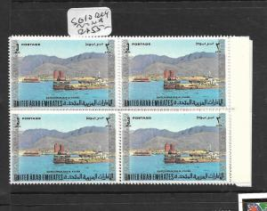 UNITED ARAB EMIRATES  (PP0303B)  3R SG 10  BL OF 4  MNH