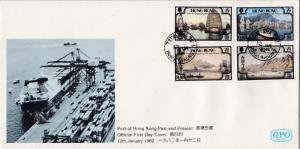 Hong Kong 1982 GPO First Day Cover Port of Hong Kong (4) Color Cachet VF