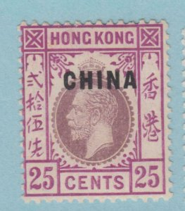 GREAT BRITAIN  OFFICES IN CHINA 24 MINT HINGED OG * NO FAULTS VERY FINE!
