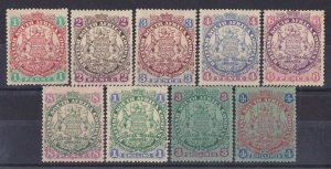 RHODESIA 1896 Arms set 1d to 4/- Die I SCARCE SET!