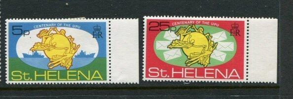 St. Helena MNH 283-4 Centenary Of UPU