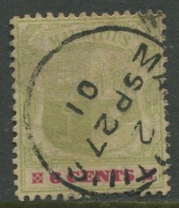 STAMP STATION PERTH Mauritius #103 Coat of Arms Definitive Wmk 2 Used CV$6.00