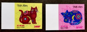 Vietnam Year Of The Cat 2010 Lunar Chinese Zodiac Pet (stamp) MNH *imperf *rare