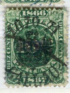 PERU; 1870s early classic Revenue issue fine used 10c. value Callao