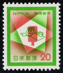 Japan #1119 Postal Code System; MNH (0.40)