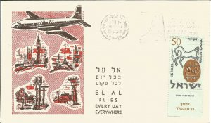 EL AL Israel Airlines Flies Every Day Everywhere Cover 1958 Z10291