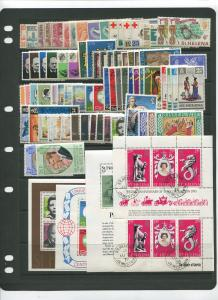 STAMP STATION PERTH St Helena # Selection of 26 Sets 76 Stamps 1956 to 1977MNH