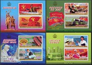 Korea 2018. 70th Anniversary of Korea (MNH OG) set of 4 S/S