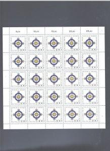 GERMANY 1992 #1746 ORDER of MERRIT 150 ANNIV. FULL SHEET MNH