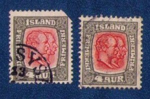 2 Ea Iceland Sc #73 Used One Fault & One Good Double Heads 4Aur F-VF