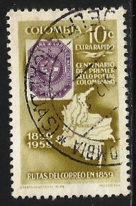 Colombia Air Mail 1959 Scott# C354 Used