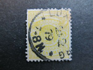 A4P26F16 Letzebuerg Luxembourg 1875-79 5c Perf 13 used