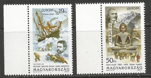 HUNGARY 3430-31 MNH EUROPA SHIP 500B