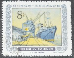 DYNAMITE Stamps: PR of China Scott #262 - USED