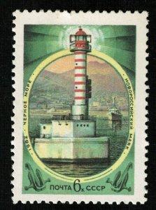 1982, Lighthouse, Black Sea, 6 kop, MNH (Т-6471)