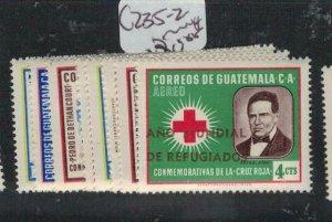 Guatemala SC 235-2 MNH (1exs)