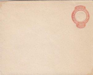 Brazil: Mint Envelope, Higgins & Cage, #B9E (24518)