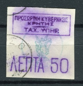 GREECE; CRETE 1905 Revolutionary Council imperf issue used, 50l.