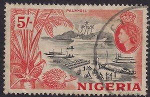 Nigeria 1953 - 58 QE2 5/-d Orange & Black SG 78 ( L899 )