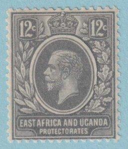EAST AFRICA AND UGANDA 44 MINT NEVER HINGED OG * NO FAULTS EXTRA FINE!