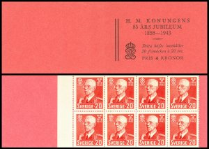 H65 Sweden 1983 King Gustaf V MNH booklet Scott #341a C/V $160.00