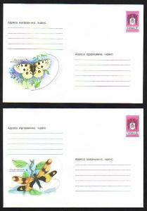 Ukraine, 2001 issue. 2 Postal Envelopes. Butterfly & Dragonfly. *