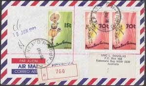 PAPUA NEW GUINEA 1987 Registered cover RELIEF No.1 used at MENYAMYA.........L824