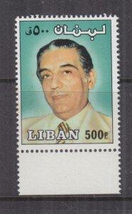 LEBANON, 1981 President Sarkis 500pi., marginal, mnh..