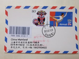 US 21C 1980 OLYMPIC  POSTCARD WITH CHINA 80C  YEAR OF DOG POSTAGE INLAND MAIL