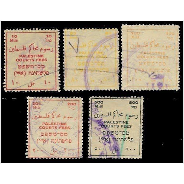Palestine c1920 Court Fees Revenue Stamps