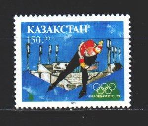 Kazakhstan. 1994. 40 from the series. Lillehammer, Winter Olympics. MNH.