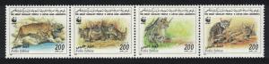 Libya WWF African Wild Cat Strip of 4v SG#2654-2657 MI#2496-2499 SC#1594a-d