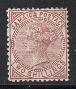 Jamaica Sc 14 1875 2/ red brown Victoria stamp  mint
