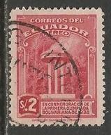 ECUADOR C69 VFU L501-1