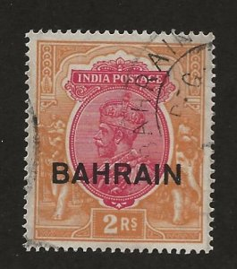 BAHRAIN SC# 13   FVF/U