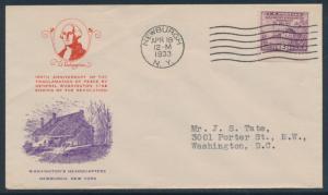 #727 FDC CACHET BY GORHAM APRIL 19,1933 NEWBURGH, NY CV $80 BU2378