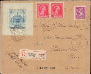 1936 BELGIUM FIRST DAY SOUVENIR SHEET REGISTERED TO UNITED STATES