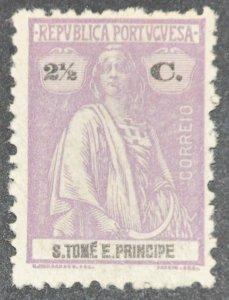 DYNAMITE Stamps: St. Thomas & Prince Islands Scott #201 – UNUSED