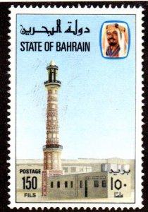 BAHRAIN 288 USED SCV $2.75 BIN $1.10 BUILDING