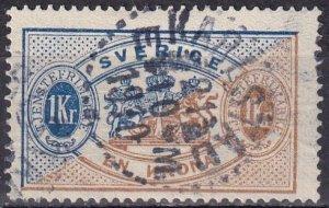 Sweden  #O25  F-VF Used CV $2.50  (Z6252)