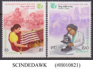 BANGLADESH - 1985 UN DECADE DOR WOMEN - 2V - MINT NH