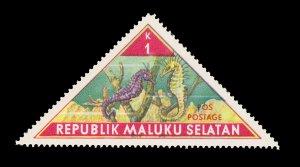 REPUBLIC OF SOUTH MALUKU STAMP. TOPIC: FISH. UNUSED. ITEM 1K