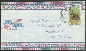 SOLOMON IS 1986 30c Frog on cover to New Zealand - HONIARA cds.............11405