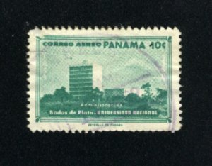 Panama #230  used VF 1960  PD